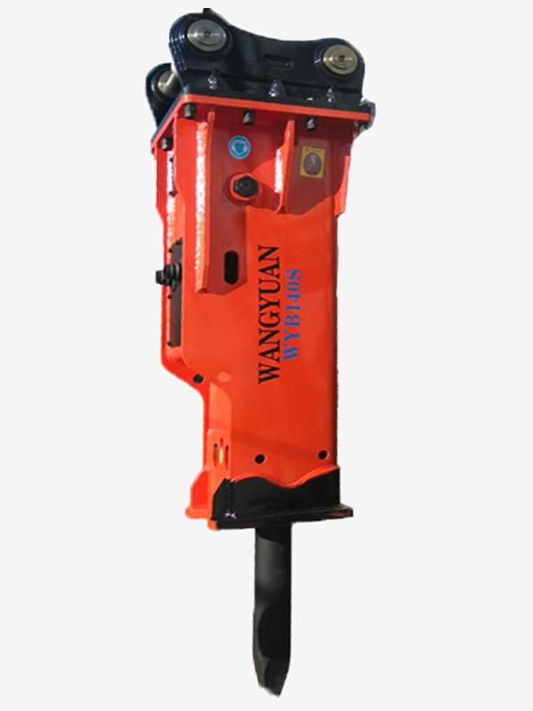 静音型破碎锤WYB140S